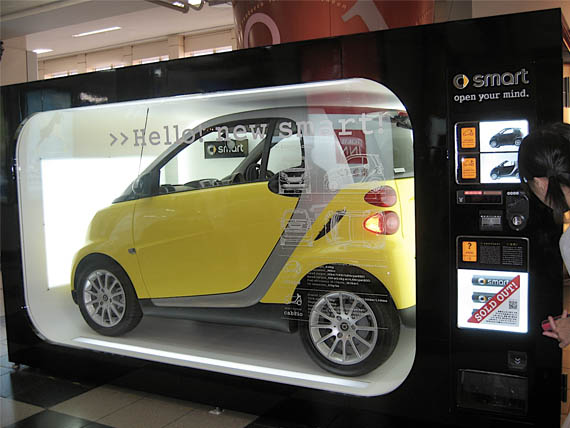 Japanese Smart Car Vending Machine