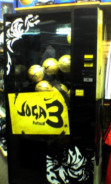 A96684 Soccer
