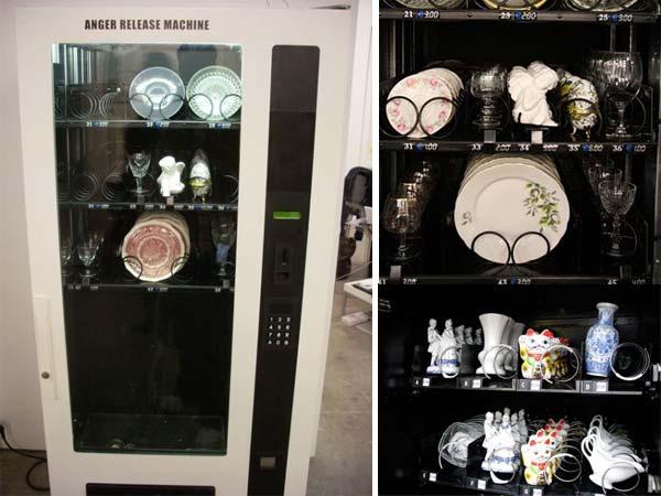 Vending Machine Break A China